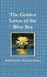 golden lotus cover