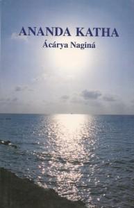 nagina