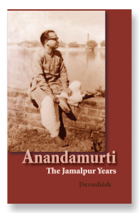Anandamurti-Front-Cover-drop-shadow-196x300
